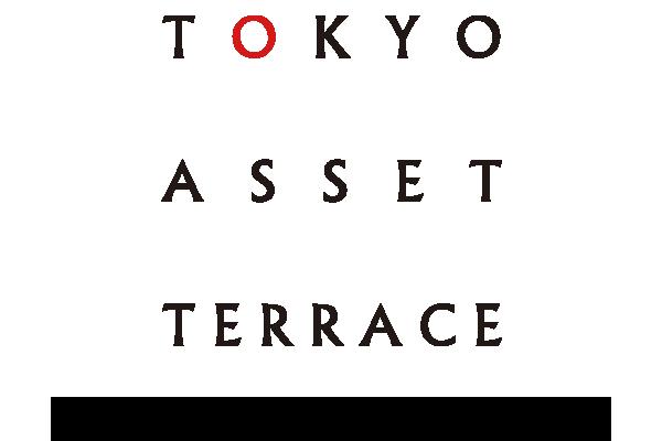東京アセットテラス Tokyo Asset Terrace